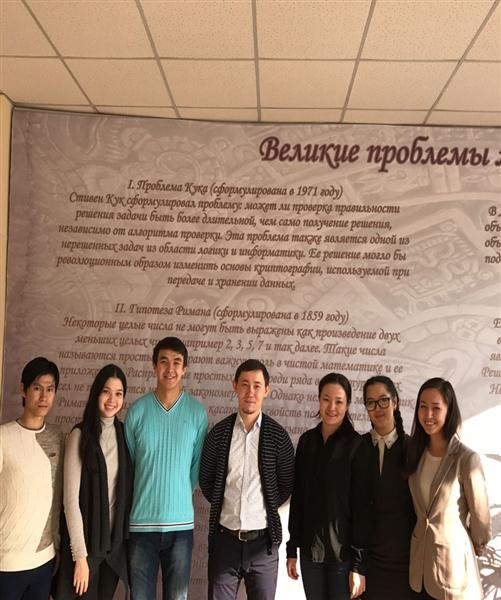 Meeting with representatives of the Bloomberg agency and the CFA Kazakhstan Institute
