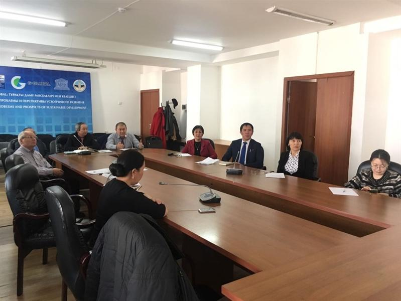Online video conference  in  Kazakh National  University