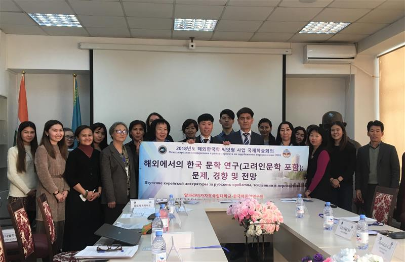 "The Faculty of Oriental Studies hosted an international conference about Korean literature called ""Study of Korean literature abroad: problems, trends and prospects"". It is part of a three-year project, to discuss about researches done by non-native on Ko"