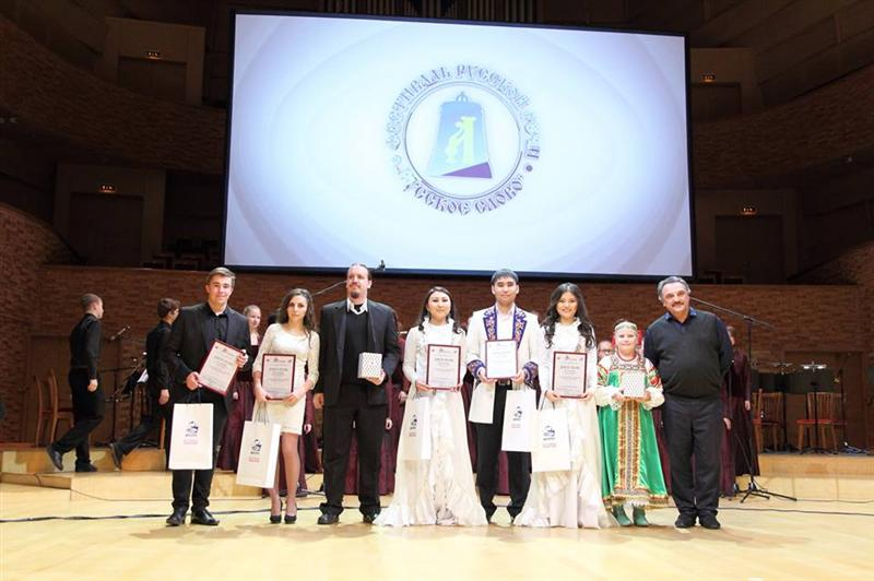 The ІI World Festival of Russian language