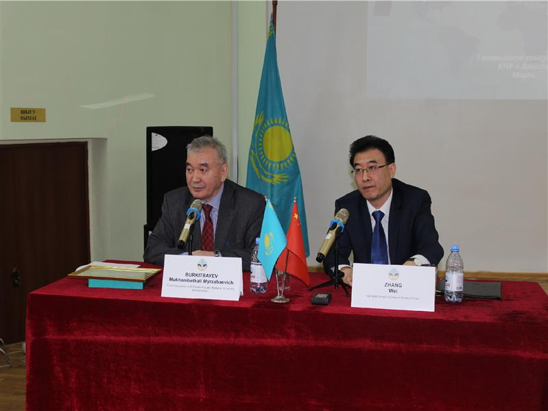 A lecture by the Chinese Consul General in Almaty Mr. Zhang Wei