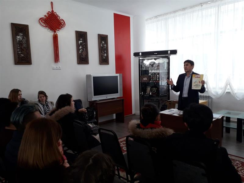 "Open Day called ""Culture and Literature of China"""