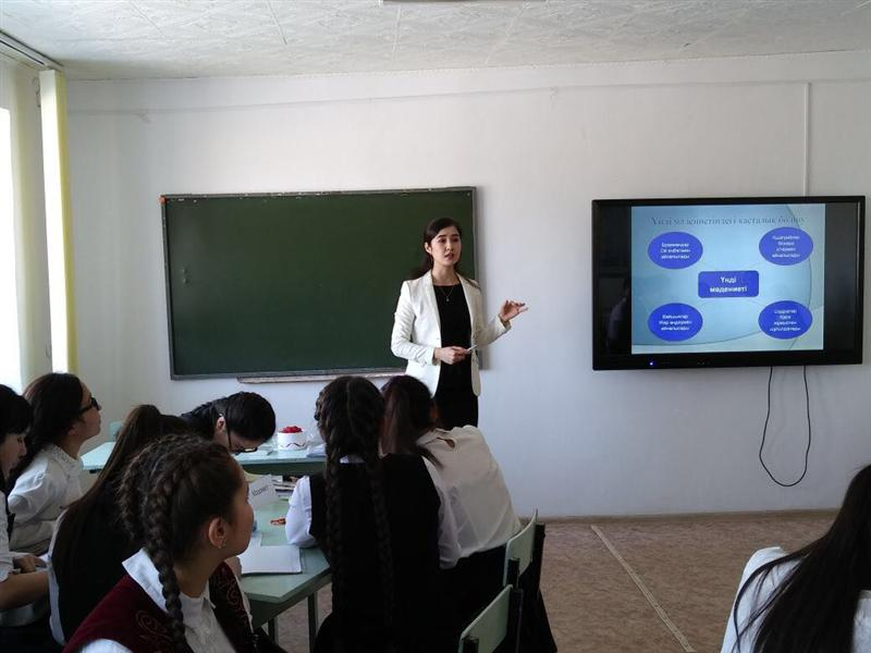 "Students of the 4th year of the specialty ""Philosophy"" in pedagogical practice"