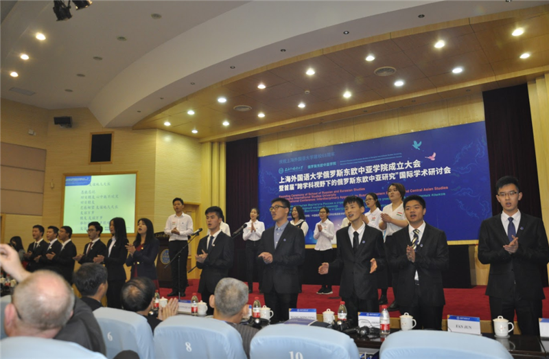 Speeches of students studying the Kazakh language at the Shanghai University of Foreign Languages