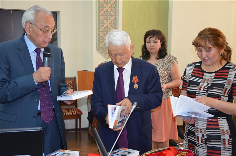 The Treasury presented a book dedicated to professor of life R.Amirova.