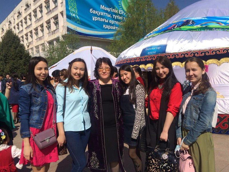 Nauryz holiday