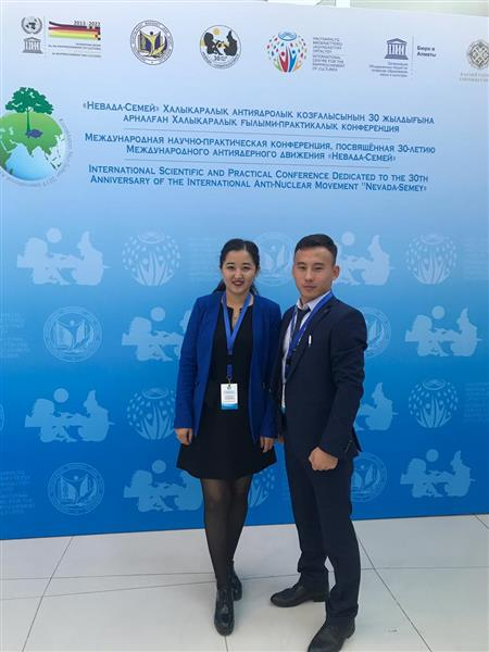 "International Scientific and practicl Conference dedicated to the 30 th Anniversary of the International Anti-Nuclear movement ""Nevada-Semey"""
