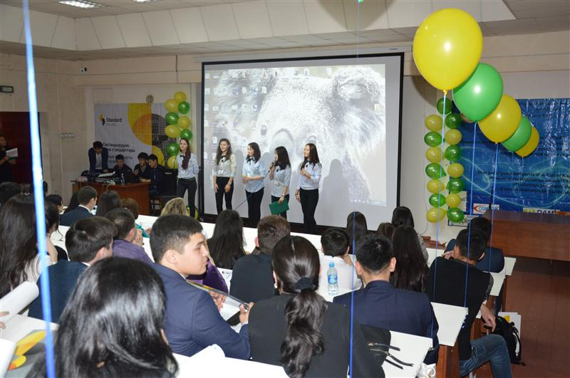 Presentation of the participants' teams on the 8th Republican subject Olympiad