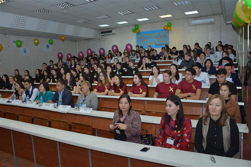 Participants of the 10th Republican Subject Olympiad in Marketing