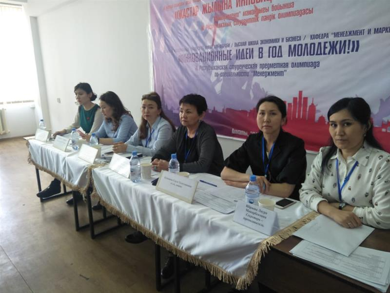 XI Republican Students ' Subject Olympiad