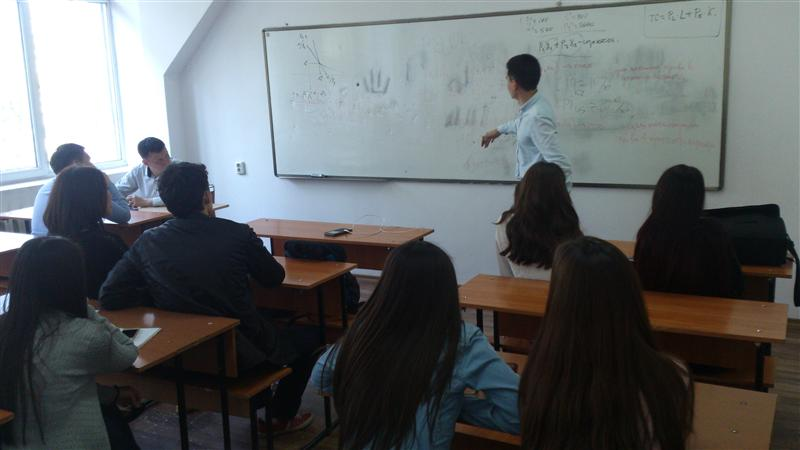 Master class for students of the Department of Economics