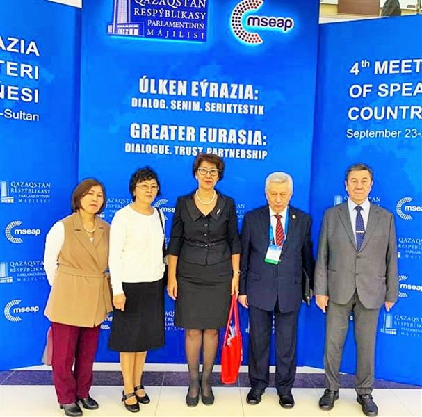 "4th meeting of speakers of parliaments of the countries of Eurasia ""Greater Eurasia: Dialogue. Trust. Partnership"""