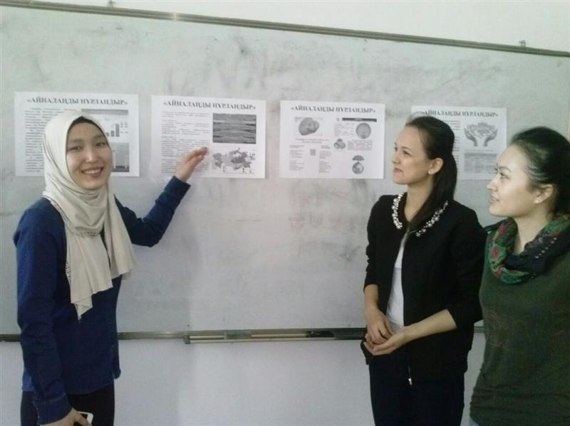 Students of the Department of Economics at the competition of projects
