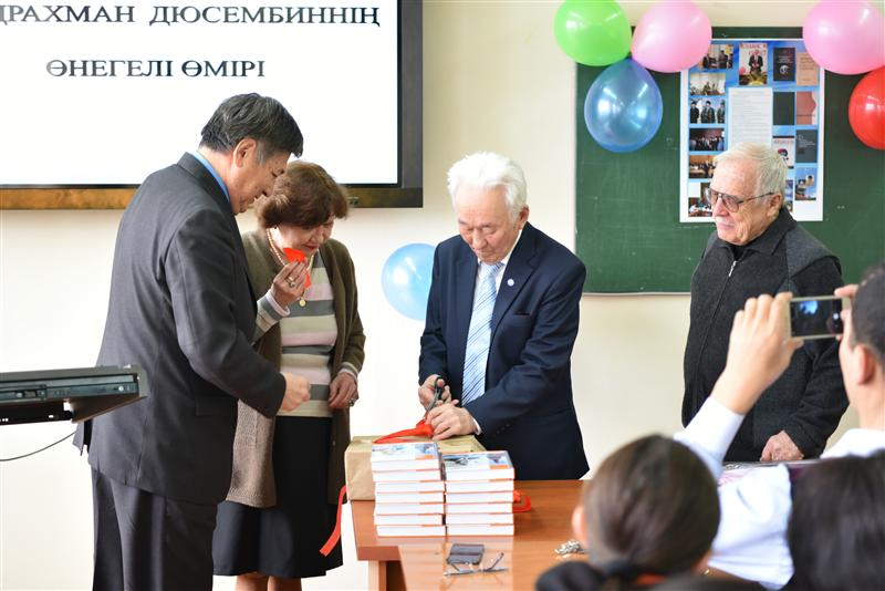 "Presentation of a new book from the series ""Onegeli Omir"""