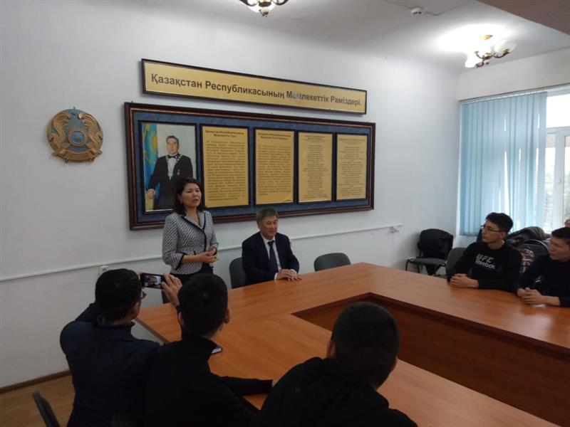 """MEETING WITH STUDENTS OF THE FACULTY OF HISTORY, ARCHEOLOGY AND ETHNOLOGY"""