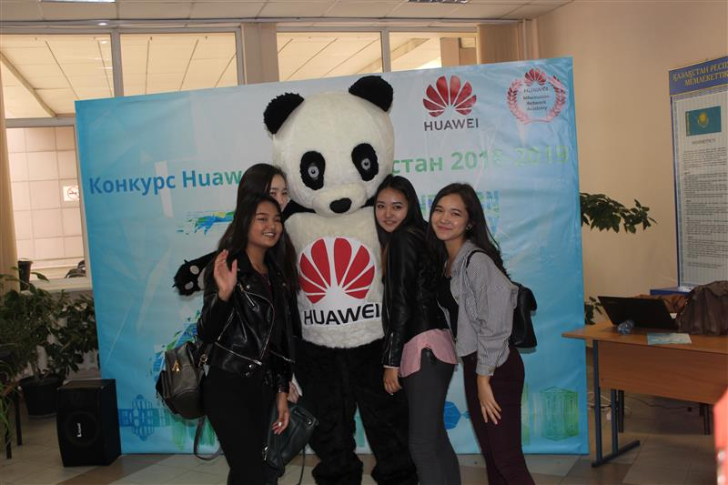 ICT competition of Huawei