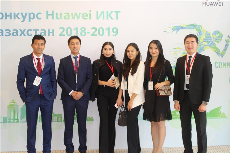 Winners of Huawei ICT compeition