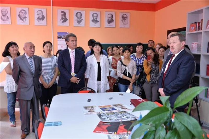 "Opening ceremony of the center ""Russian language and culture"""