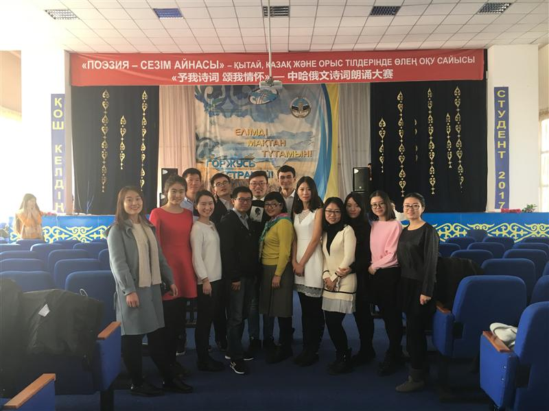 The citywide contest of reciters among Chinese students, November 18, 2017