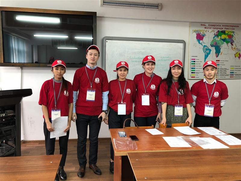 Qualifying round of the Olympiad in the Russian language