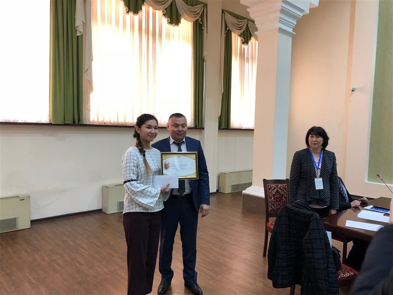 The XXIst Annual International Conference  Akhanov's readings  LANGUAGE, INTERCULTURAL COMMUNICATION AND NATIONAL IDENTITY: A VIEW TO THE FUTURE   April 5-6, 2018, Almaty