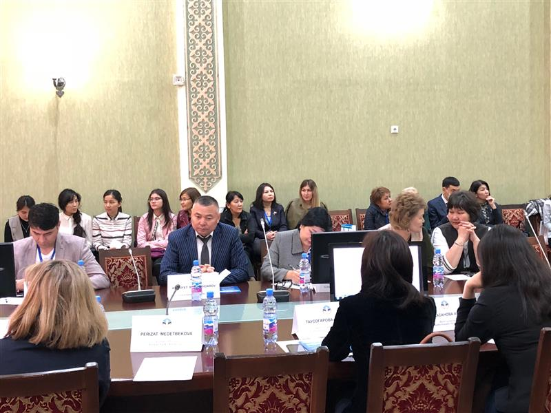 "Akhanov's readings ""LANGUAGE, INTERCULTURAL COMMUNICATION AND NATIONAL IDENTITY: A VIEW TO THE FUTURE """