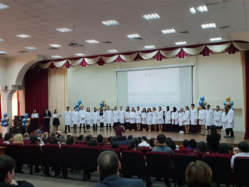 Opening of the Higher School of Medicine