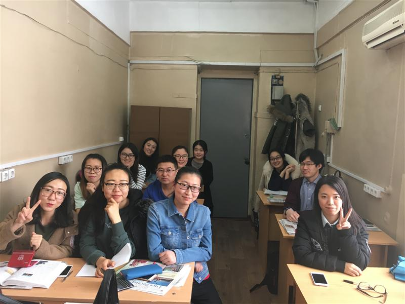 Classes with Chinese students