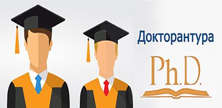 Уважаемые кандидаты, желающие поступить на программы магистратуры ...