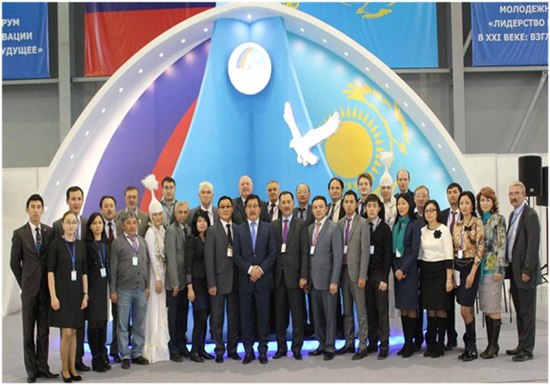 X Interregional Cooperation Forum of Kazakhstan and Russia