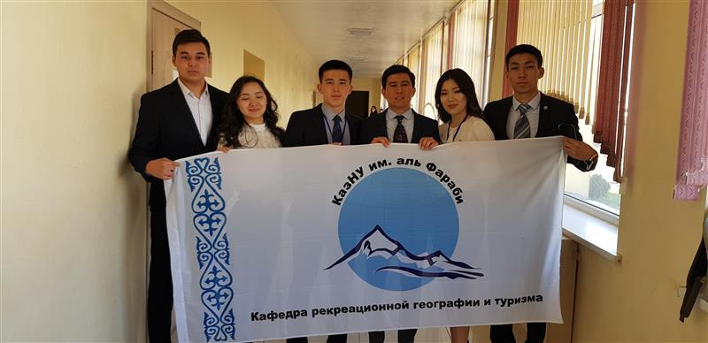 Republican Tourism Olympiad, Taldykorgan City