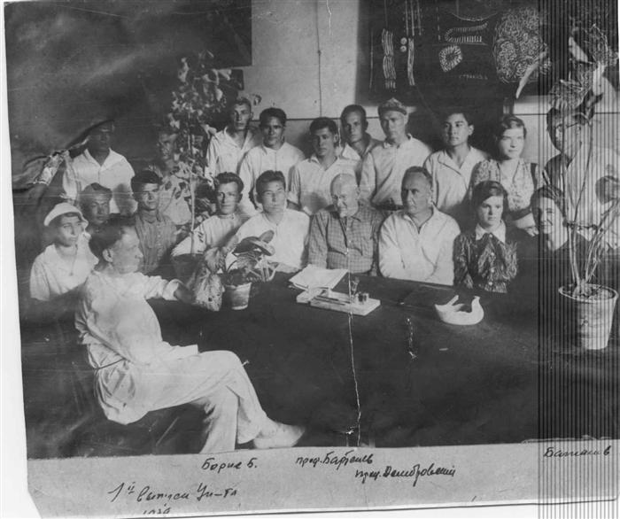 Выпуск 1939 г