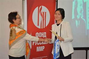 Казахском сочинение я русский выучил за то занятия. дифференциация